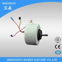 high quality Single Phase Plastic Sealed Motor Air Purifier Motor