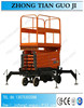 Lifting assistant equipment mobile hydraulic scissor lift table