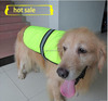 High Visibility Colorful Reflective Safety Pet Vest