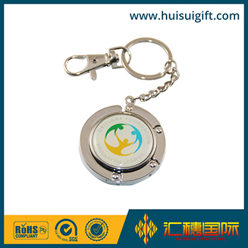 high quality wholesale custom gifts bag keyring with logo