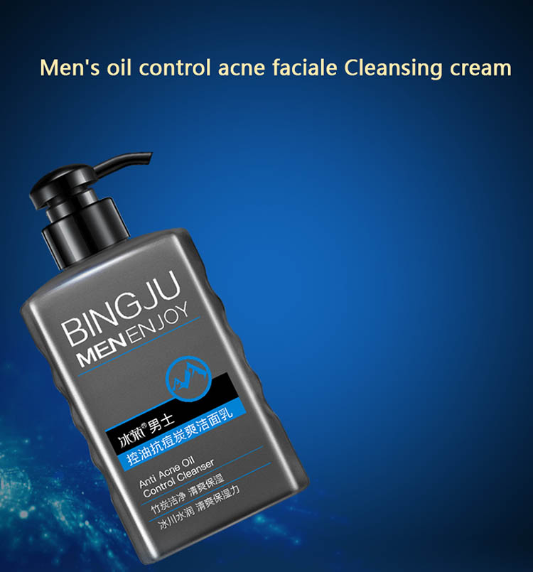 OEM ODM man's cleanser BINGJU Private label oil control acne cleanser bamboo charcoal cleanser