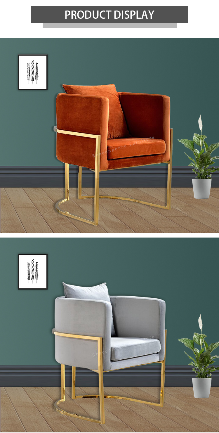 Nordic Style Rose Gold Pink Accent Chair For Living Room