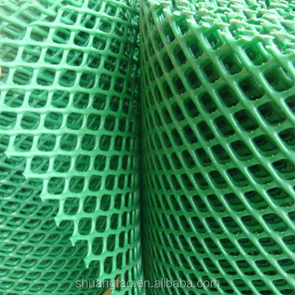 Cheap Plastic Mesh Pvc Plain Wire Mesh Fence Plastic Fence