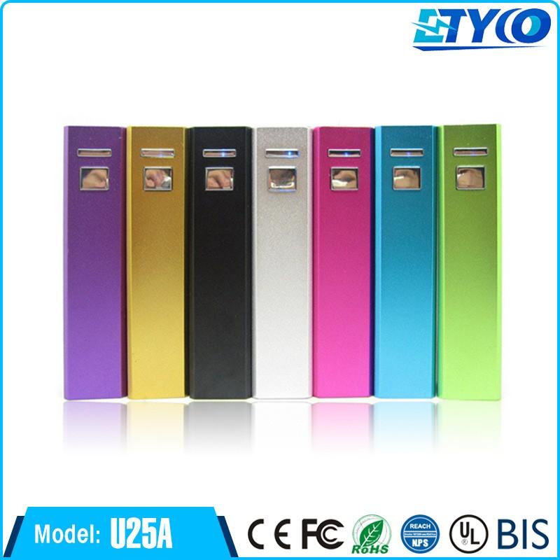 2016 Hot Sale Mini Portable Power Bank Mobile Battery