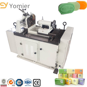 Different Shapes of soap stamping Equipment/Toilet Soap Stamper/Hotel Soap Printing Machine