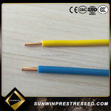 Color Coded Pvc round home wire and cable electrical cable