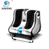 Health care foot leg massager electric vibrating foot massage machine