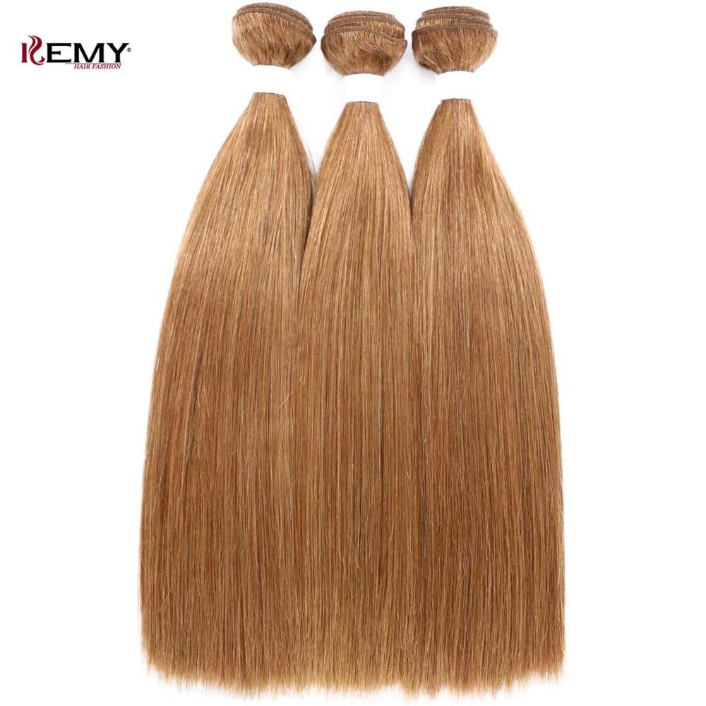 """Marrón 30 # Color 8 """"-22"""" paquetes de cabello humano puede estar seguro de que 100% cabello humano de calidad Superior y más bajo precio de venta al por mayor"""