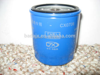 jinma tractor fuel filter cx0706 & jinma tractor parts ... jinma fuel filter #9
