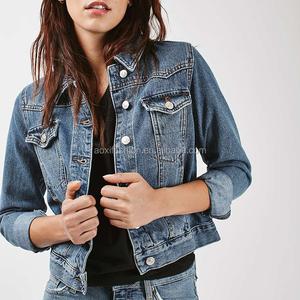 b288624e6170 Plain Denim Jacket