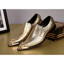 NA023 New british style mens genuine leather gold shoes slip-on loafers pointed toe dress shoes men