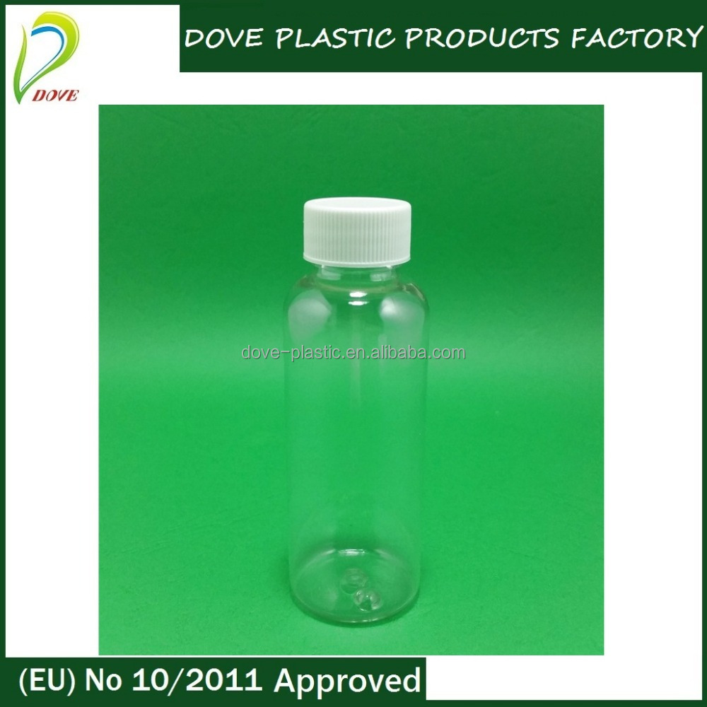 50ml medical bottle 60ml plastic vial 60ml bottle for medical