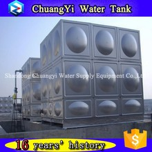 warranty term 3 years Stainless Steel Water Tank/ss panel type water tank