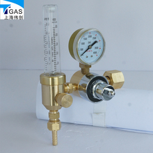 Pressure Co2 Common Gas Regulator