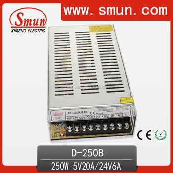 250W Dual Output 5V 24V Switching Power Supply D-250B