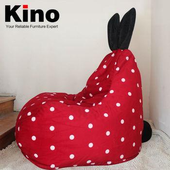 Popular Bean Bead/bean Ball Filled Bean Bag Chair In Cute Animal Design