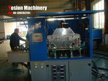 YS2000H PET bottle blow moulding machine