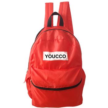b853146edb Foldable Waterproof Backpack Raincoat Fabric Raincoat In Bag ...