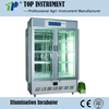 Intelligent Artifical Climate Incubator used in seed germinate, seeding breeding, plant group foster and planting, etc