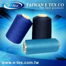 Spandex covered yarn, fabric yarn, covered elastic yarn
