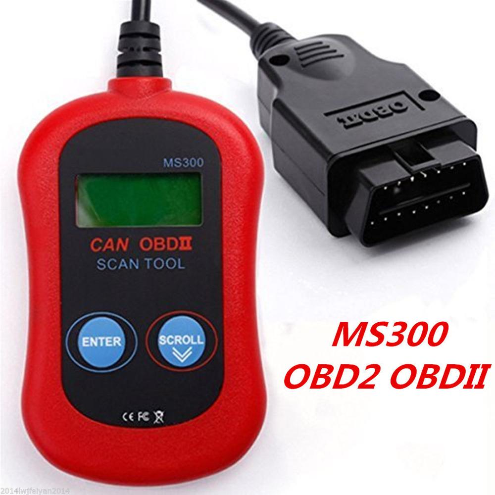 Car Diagnostic Scanner Tool MS300 CAN OBDII OBD2 Memo Engine Fault Code Reader
