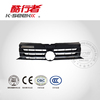 Front Grill For VW T6 7E583651A