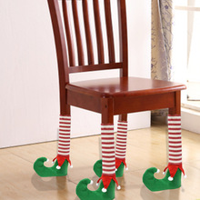 4pcs elastic Elves Table Chair Legs Feet Sock Sleeve Cover Floor Protector diy christmas Home party Decorations Gift Sock