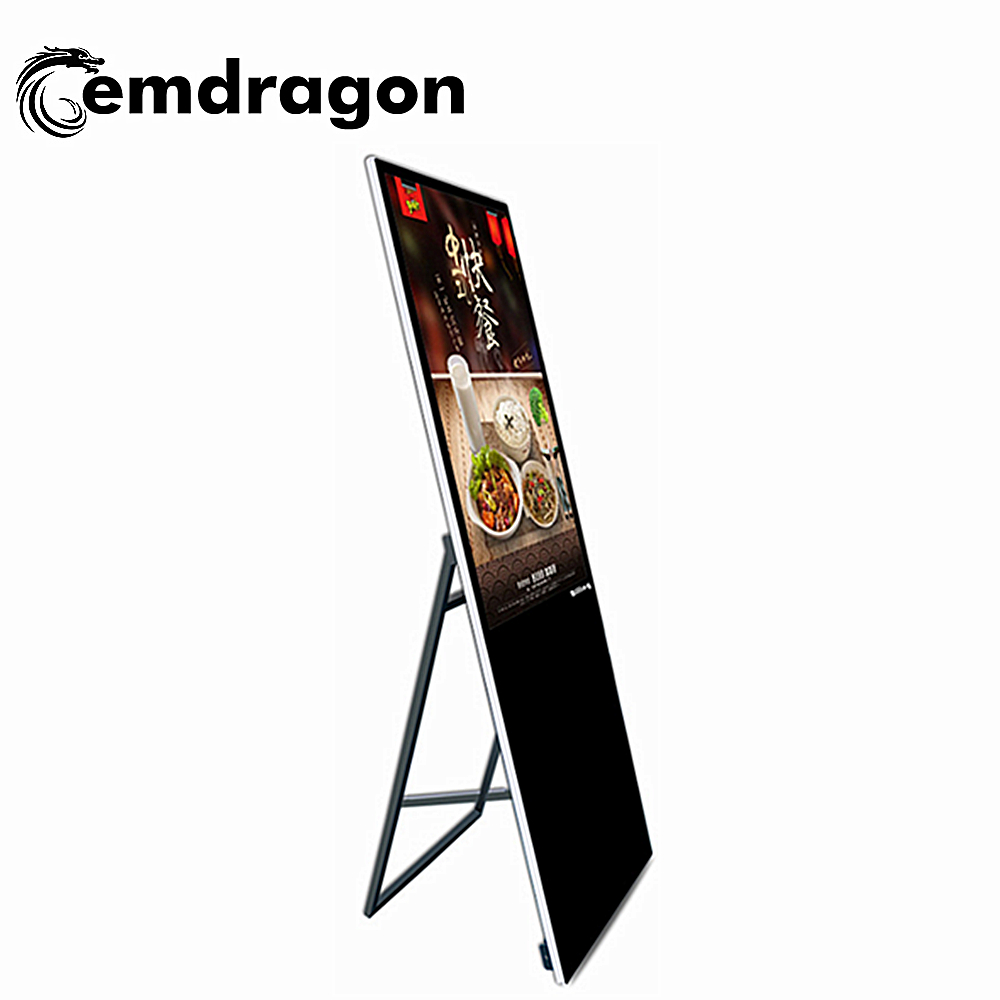 Adaptable 43inch Indoor Floor Standing Foldable Lcd Digital Signage Advertising Display Screen For Shop/retail Store Excellent In Quality