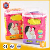 disposable newborn diaper whole sale price