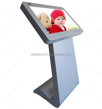 Touch screen digital kiosk display