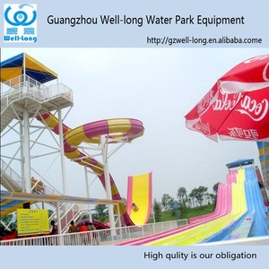 China most popular used waterpark fiberglass aqua park rides games equipment wholesale price