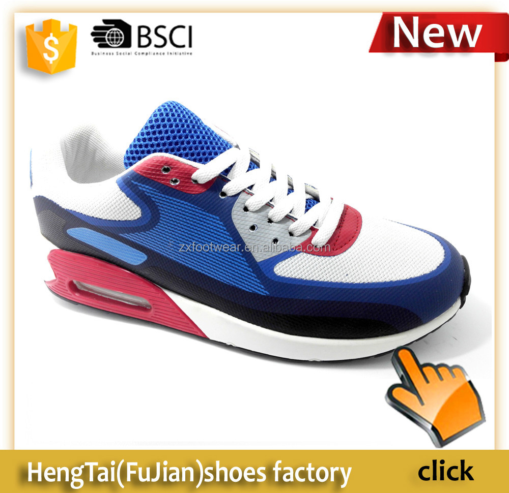 Taiway Sports Factory in China