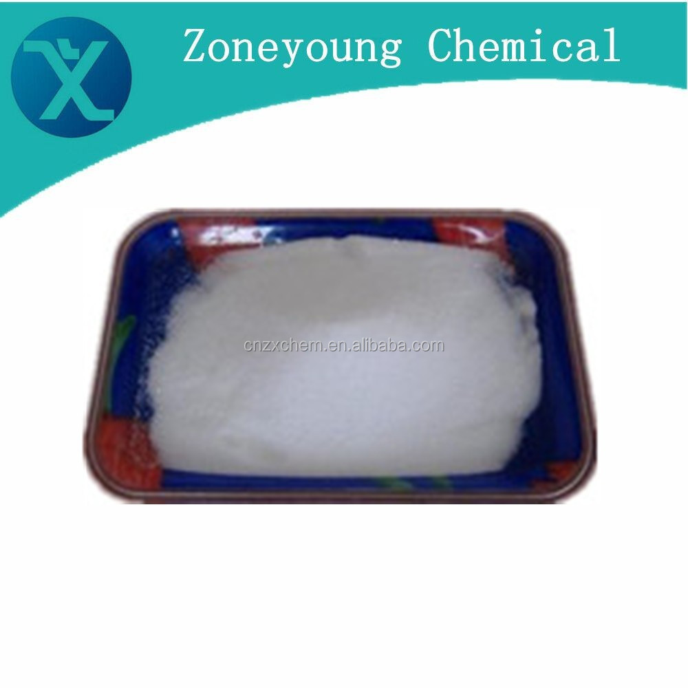 food binding agent crude powder Beta-cyclodextrin for sale