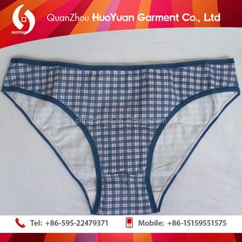 71b1eabda1d The most seductive plus size beautiful jockey underwear women of cotton  elasti Huoyuan factory