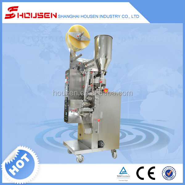 high speed plastic raw material small sachet candy filling machine HSU-100K
