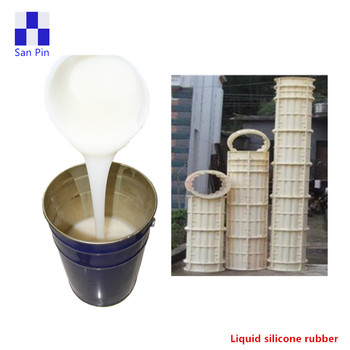 Best Price Rtv2 Liquid Silicone Rubber Raw Material For