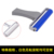 10 Inch Siliconen Sticky Cleaning Roller