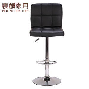 China Supplier Custom Covers Modern Vintage PU Leather Adjustable Swivel Metal Chrome Bar Stool High Chair for Heavy People