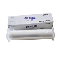 Food packaging pe plastic roll film cling wrap for food