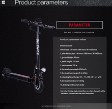 NEW Speedway III 350W foldable e-bike strong power 36V electric scooter double shock absorber with seat mobility