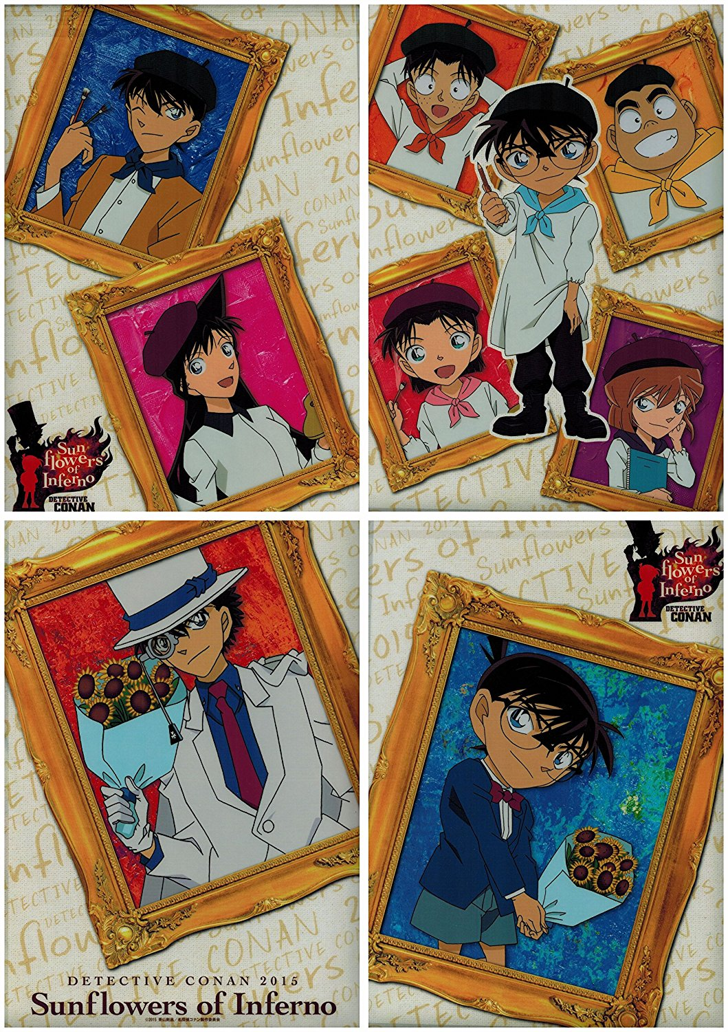 Buy Detective Conan Movie Fire sunflower clear set of files