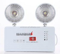 Emergency Twin Spots led rechargeable emergency light