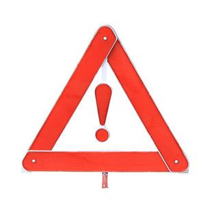 Дорога предупреждение чрезвычайного для типа транспортного средства