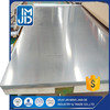 alloy 1070 high reflective 90% polished aluminum mirror sheet