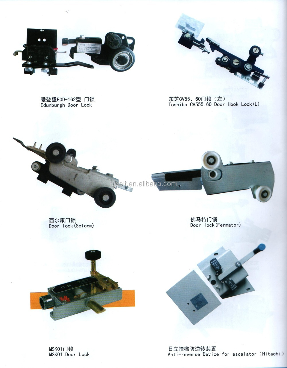 car door lock parts. Door Lock /Car Switch/elevator Parts Car