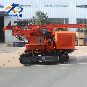 China high quality factory direct sales mountainous solar drilling rig