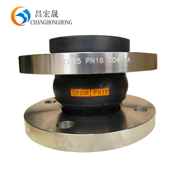 Flexible Single Ball bellow compensator Epdm rubber expansion joint