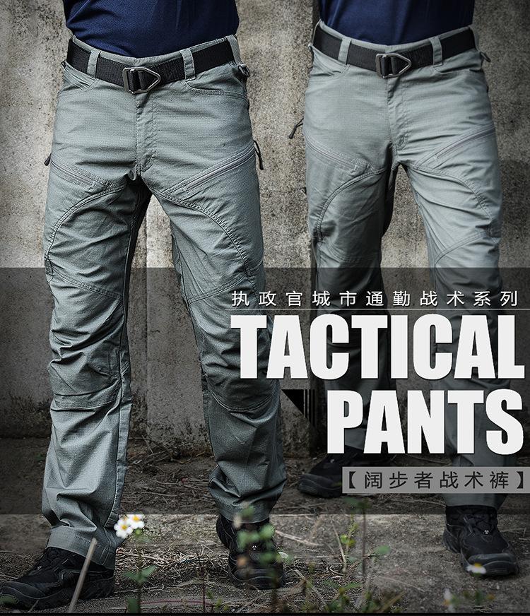 High Quality over pants