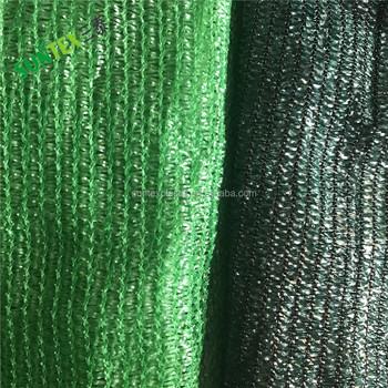 Shade Netting Black Agro Net