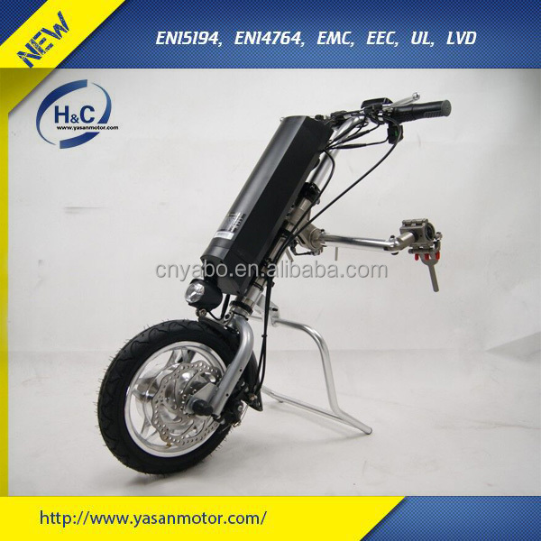 Hot 250W health care supplies electric handcycle for wheelchair